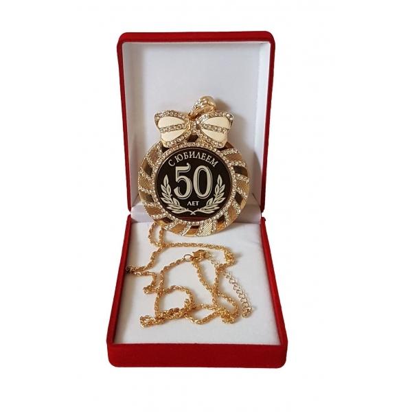 Медаль с Юбилеем 50 лет стразы