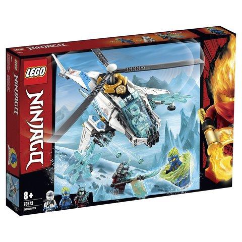LEGO Ninjago: Шурилёт 70673 — Shuricopter — Лего Ниндзяго