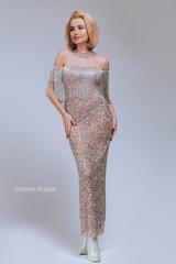 Simone Russie SR1951