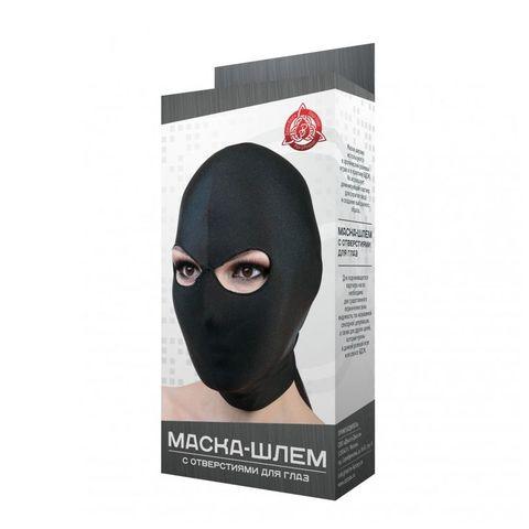 Чёрная маска-шлем с отверстием для глаз