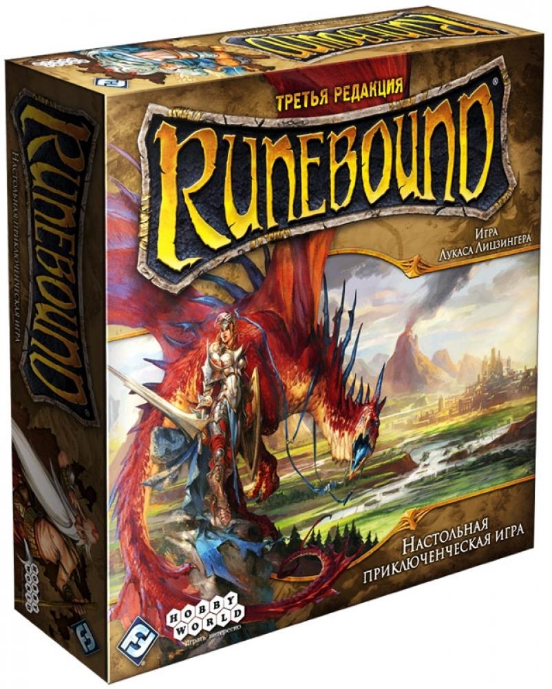 Настольная игра Рунбаунд. 3 редакция (Runebound)
