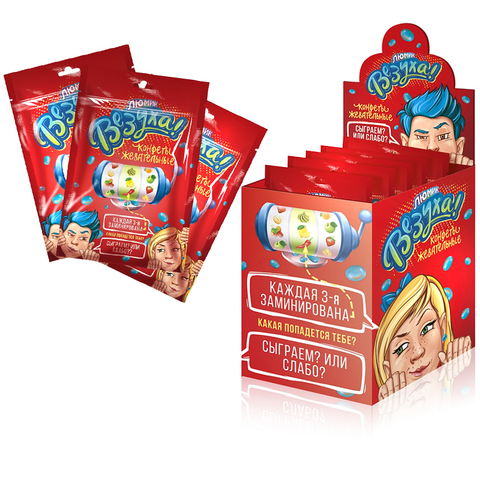 Жевательные конфеты с неожиданными вкусами Люмик