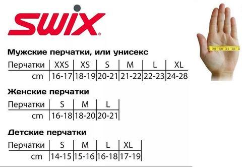Картинка варежки лыжные Swix Blizzard heritage красный Swix - 4
