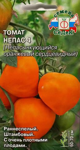 Семена томат Непас 4, ОГ