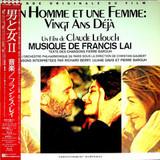 Francis Lai / Un Homme Et Une Femme Vingt Ans Déjà (Bande Originale Du Film)(LP)