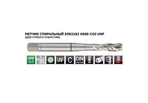 Метчик UNF №10 -32 (Машинный, спиральный) DIN2183 C/2-3P 2b 60° HSSE-Co5 Ruko 266100UNF