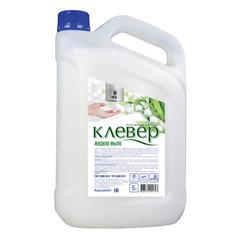 Мыло жидкое Клевер 5 л