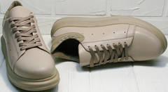 Бежевые кожаные кроссовки прогулочные женские Markos 1523 All Beige.