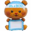 мишка мальчик 117 см