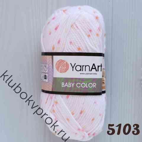 YARNART BABY COLOR 5103,