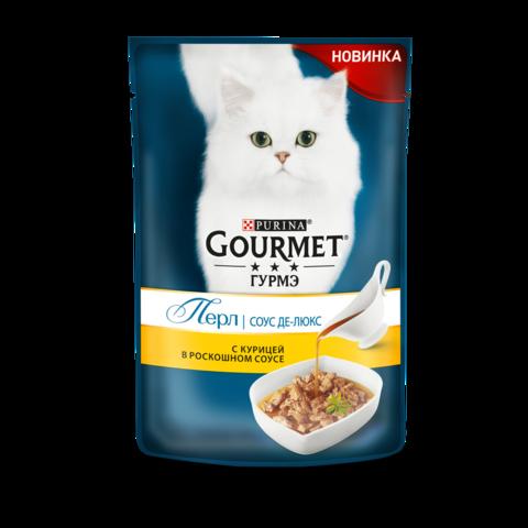 Gourmet Perle Консервы для кошек с Курицей в роскошном соусе Де-люкс (Пауч)