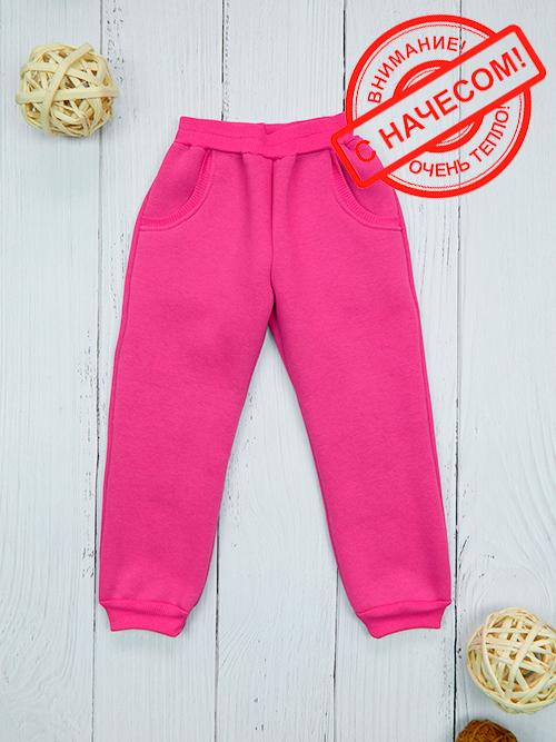 Брюки с карманами, 2401н, розовые