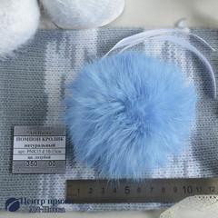 Кролик натуральный голубой