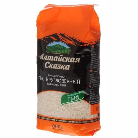Рис круглозерный АЛТАЙСКАЯ СКАЗКА Шлифованный 1 сорт 800 гр РОССИЯ