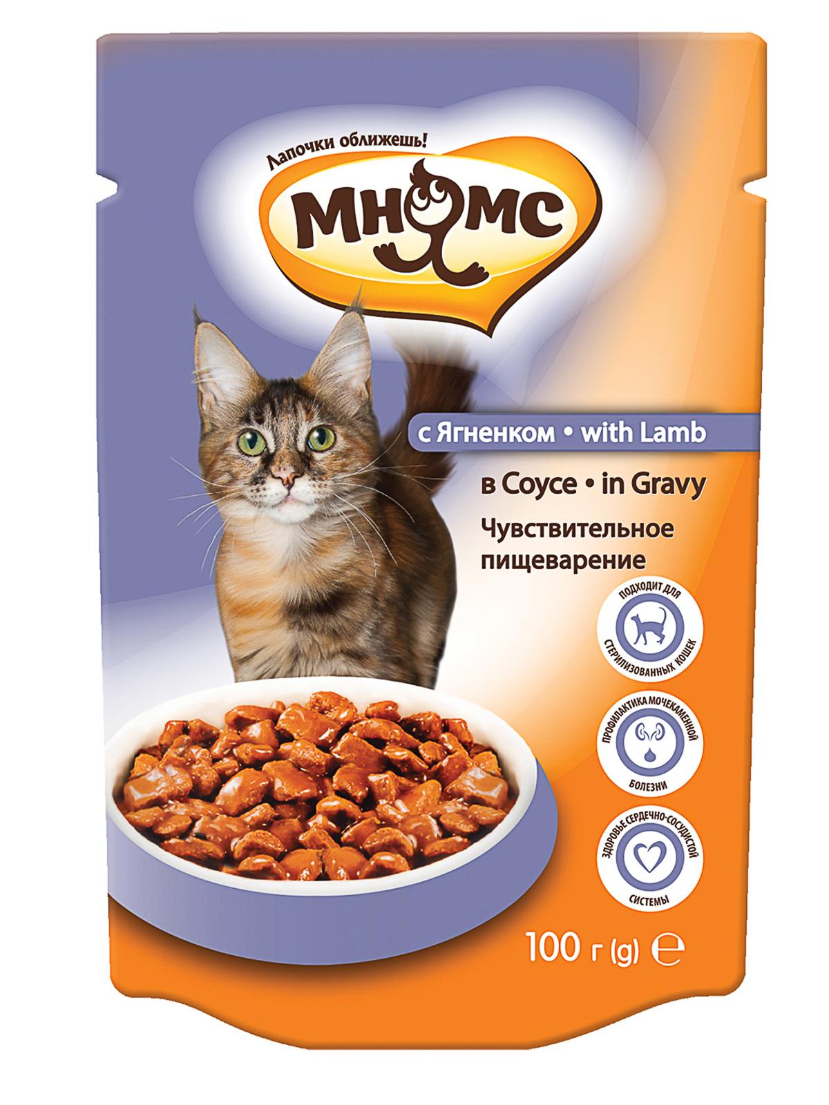 Мнямс Пауч для кошек Мнямс с ягненком в соусе, чувствительное пищеварение 702303_1.jpg