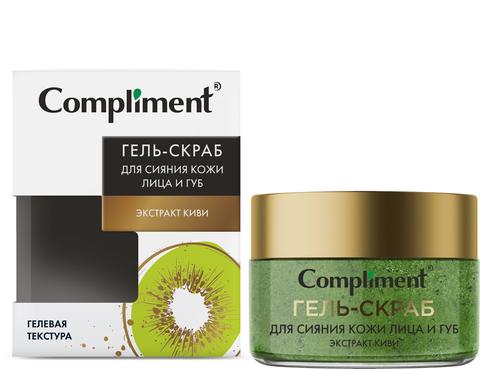 Compliment Гель-скраб для сияния кожи лица и губ с экстрактом киви