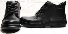 Кожаные кеды ботинки женские осень Evromoda 535-2010 S.A. Black.