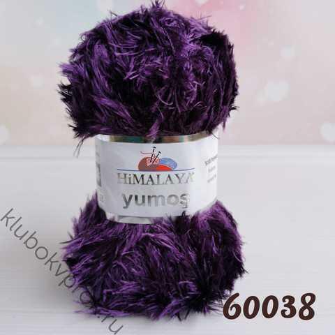 HIMALAYA YUMOS 60038, Сливовый