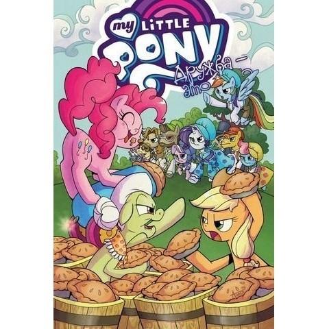 My Little Pony. Дружба - это чудо! Том 8