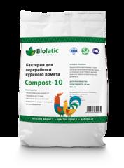 Переработка куриного помета Biolatic Compost-10 (0,2 кг)