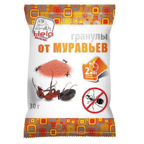 Гранулы от муравьев HELP 30г