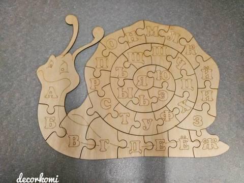 Улитка-пазл из дерева, с азбукой, ДекорКоми