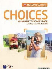Choices Russia Elem TB +DVD