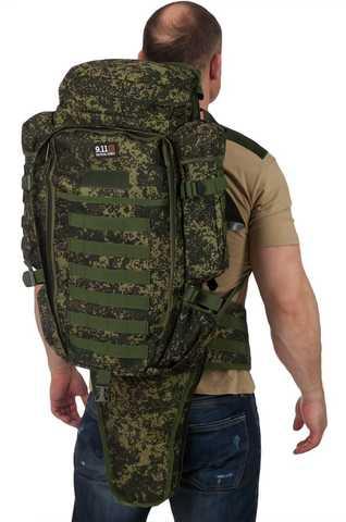 Рюкзак под оружие (цифра)