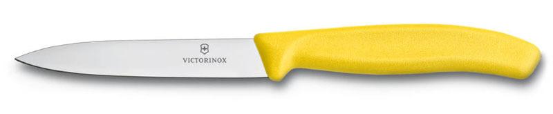 Нож Victorinox для овощей, жёлтый (6.7706.L118)