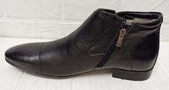 ботинки зимние мужские натуральная кожа