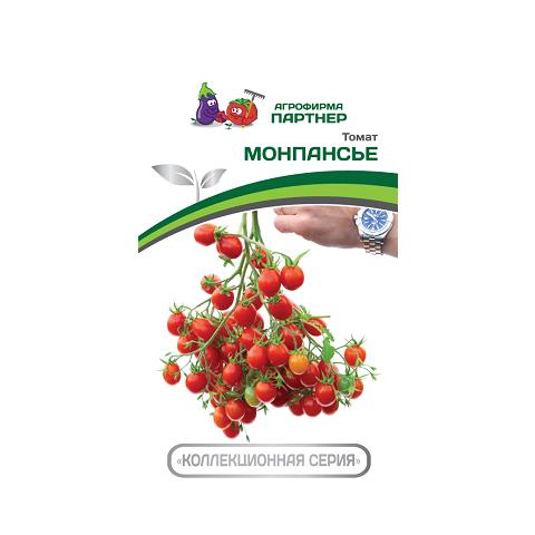 Монпансье 10шт 2-ной пак томат (Партнер)