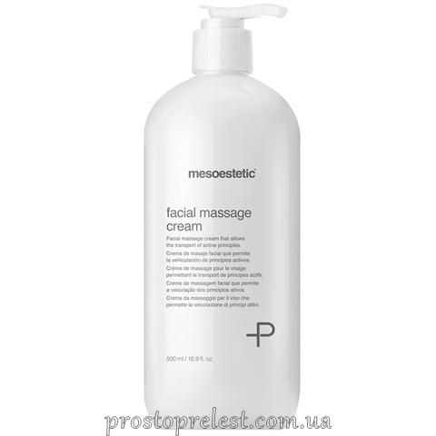 Mesoestetic Facial Massage Cream - Масажний крем для обличчя