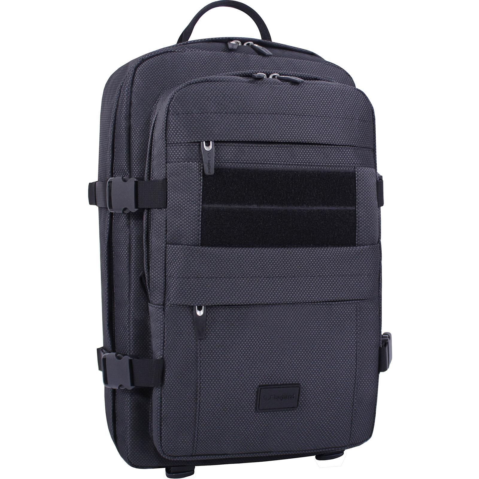 Рюкзак для ноутбука Bagland Jasper 19 л. Чёрный (00155169) фото 1