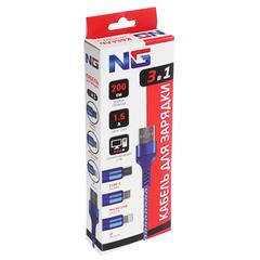 NEW GALAXY Кабель для зарядки телефона 3в1, iP/microUSB/TypeC, 2М, 1.5А