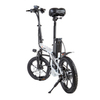 Складной электровелосипед iconBIT E-Bike K216 белый