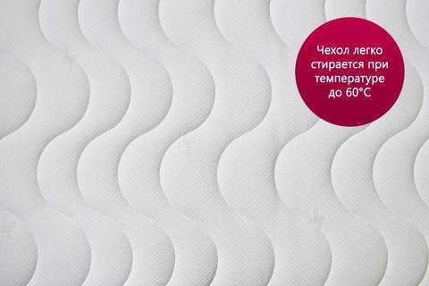 Наполнители матраса надёжно спрятаны в чехол из ткани «Ham Mars» турецкого производства. Данная ткань простёгана на синтепоне и, благодаря его высокой плотности, выглядит пышной.