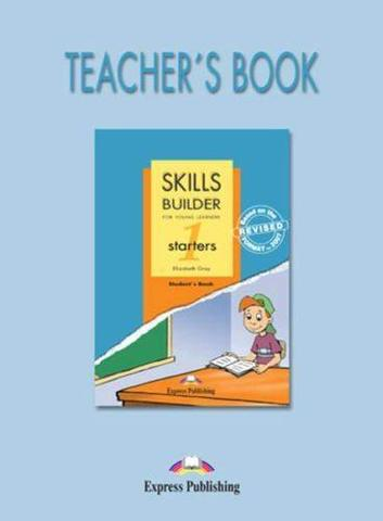Skills Builder STARTERS 1. Teacher's Book. Книга для учителя