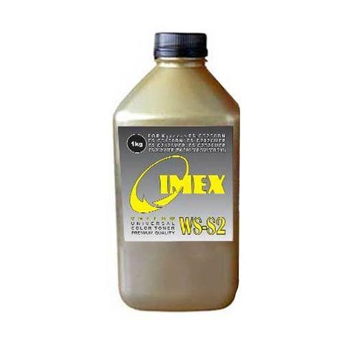 Тонер IMEX WS-S2-Y желтый для Kyocera FS Color, универсальный 1000 гр.
