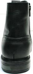 Теплые зимние ботинки мужские на молнии  LucianoBelliniBC3801L-Black .