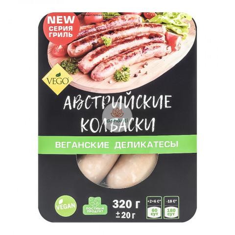 Колбаски Австрийские, 320 гр. (ВЕГО)