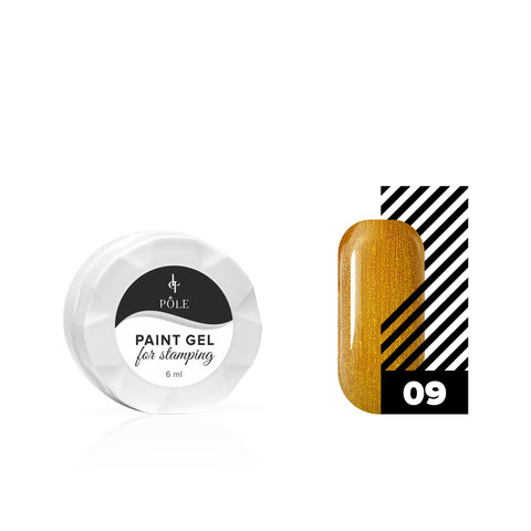 Гель-краска для стемпинга POLE №09 золотая (6 мл.)