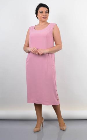 Венера. Женское платье большого размера. Пудра.