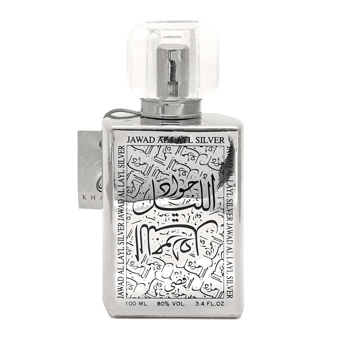 Jawad al Layl Silver / Джавад Аль Лайл Серебро 100 мл спрей от Халис Khalis Perfumes