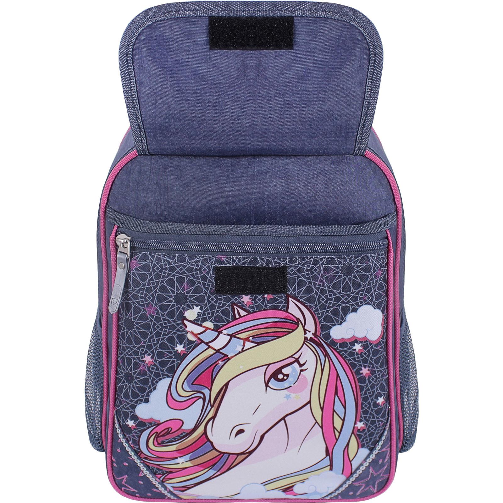 Рюкзак школьный Bagland Отличник 20 л. 321 серый 511 (0058070) фото 4