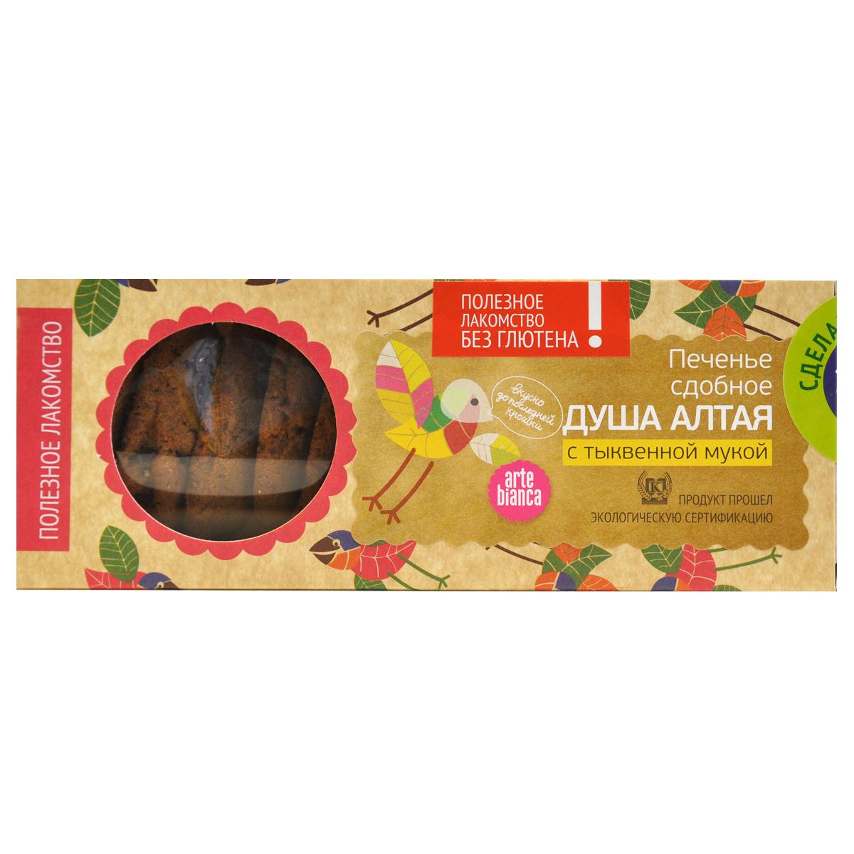 Печенье сдобное Душа Алтая с тыквенной мукой Arte Bianca 260 г