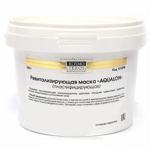Ревитализирующая маска AQUALON KOSMOTEROS (Космотерос), 360 гр
