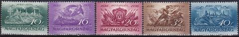 1936 №538-2 **MNH