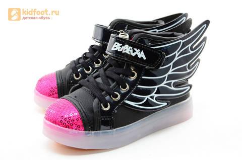 Светящиеся кроссовки с крыльями с USB зарядкой Бебексия (BEIBEIXIA), цвет черный розовый, светится вся подошва. Изображение 11 из 20.