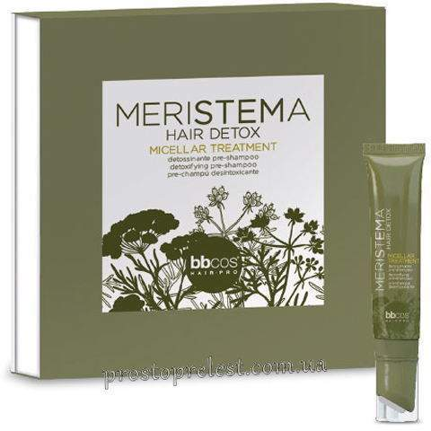 BBcos Meristema Micellar Treatment -Міцеллярная очищення на основі стовбурових клітин