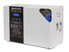 Стабилизатор Энерготех PRIME 9000
